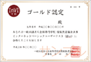 certificationSampleSmall