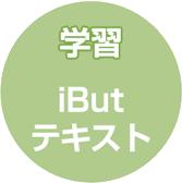 learningImage_text
